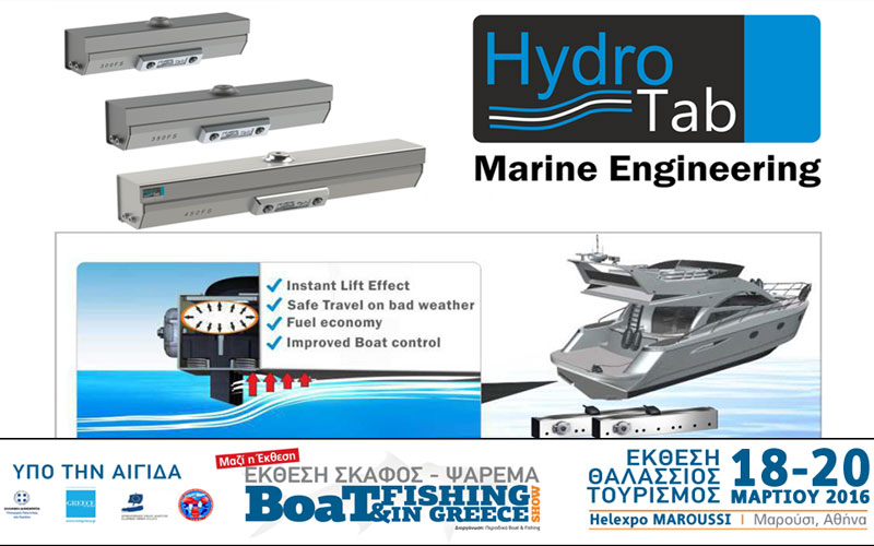 Hydrotab Marine Engineering (Φωτογραφία)