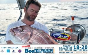 deepfishing2016