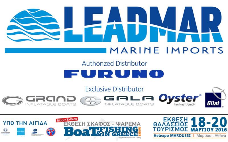 Leadmar ltd. (Φωτογραφία)