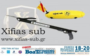 xifias-sub_
