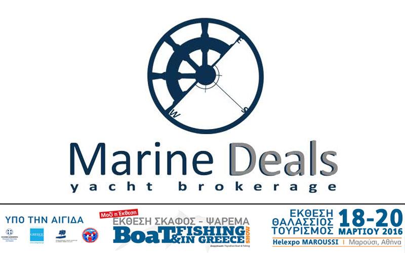 Marine Deals (Φωτογραφία)