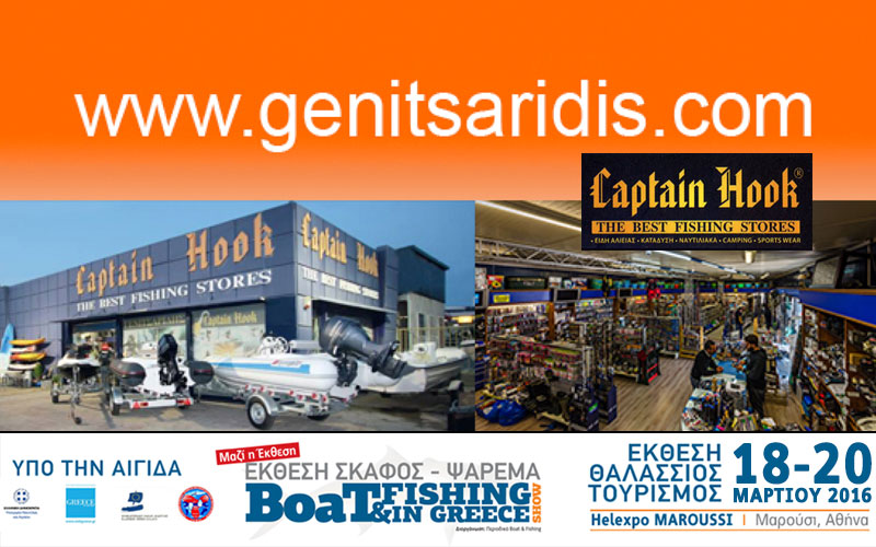 Genitsaridis_bf-show_16_4