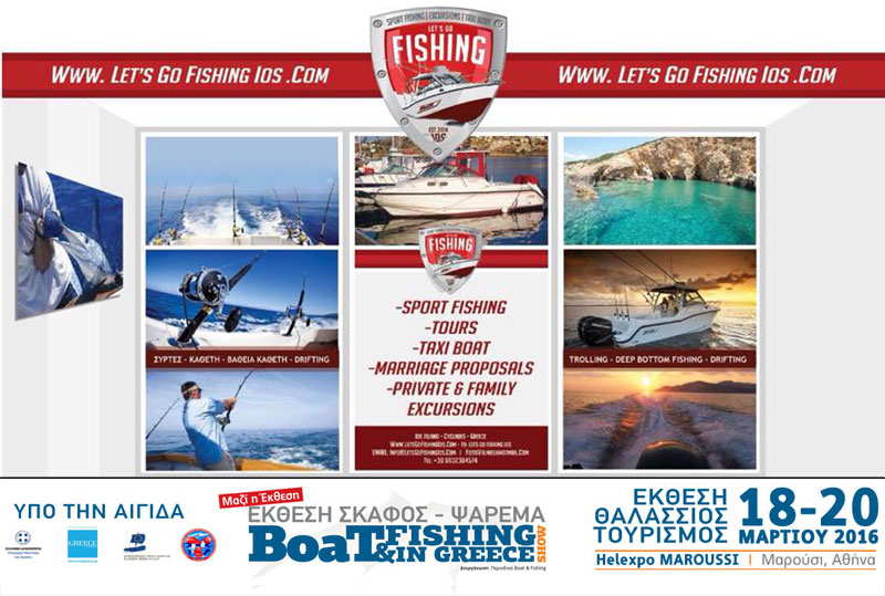 Let s go fishing ios boat fishing show for It s about the cross go fish