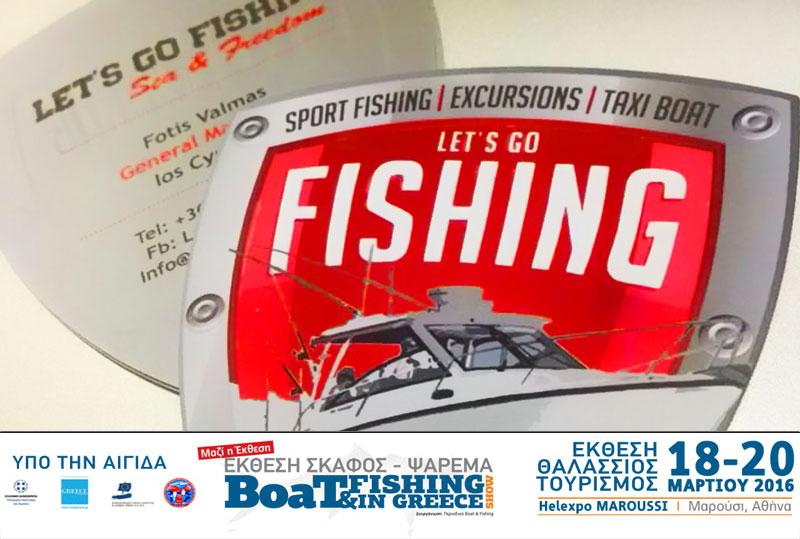 LET΄S GO FISHING – IOS (Φωτογραφία)