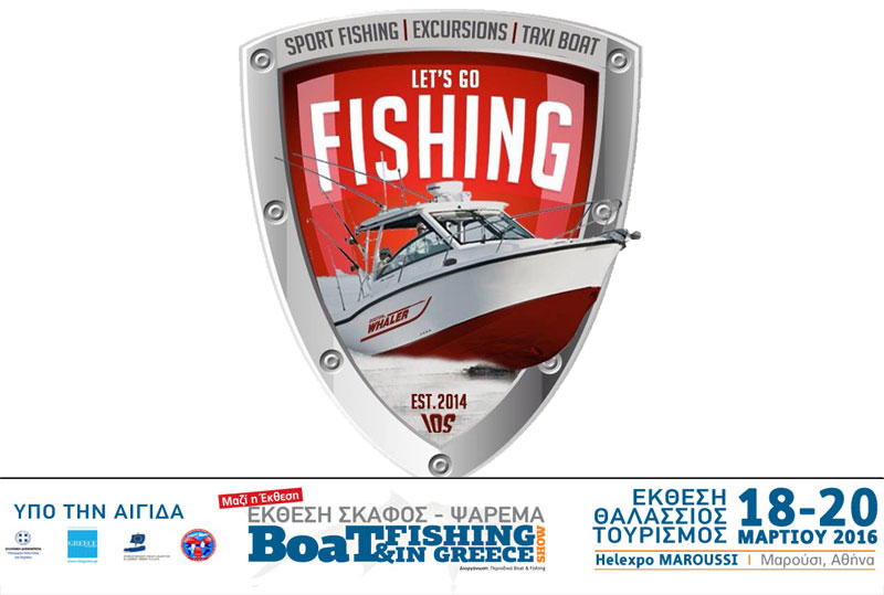 lets fishing show
