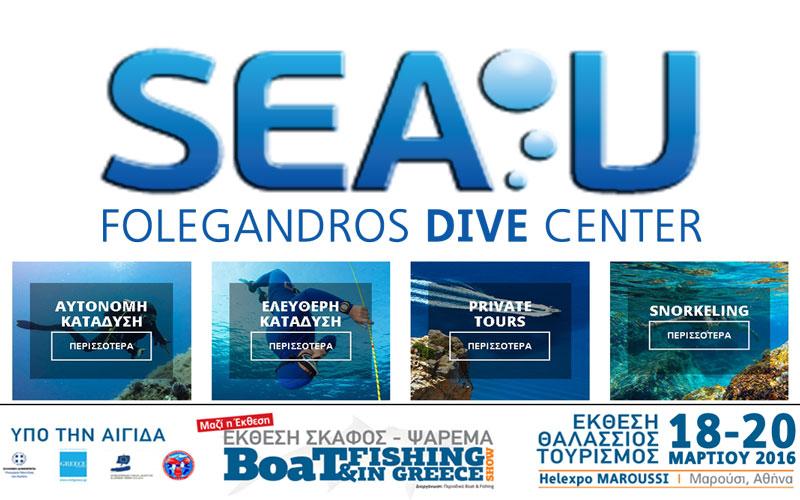 SEA U – Folegandros Dive Center (Φωτογραφία)