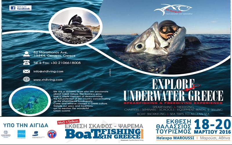 XtDiveUnderwater2016_1