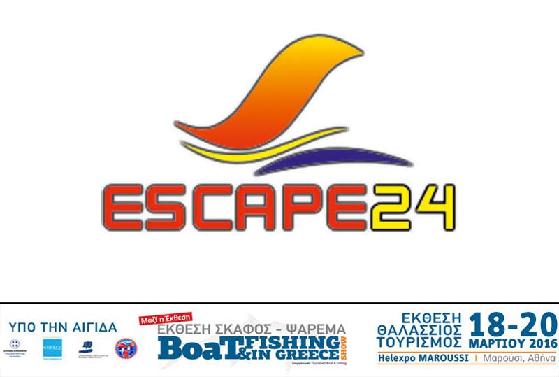 Escape24 (Φωτογραφία)