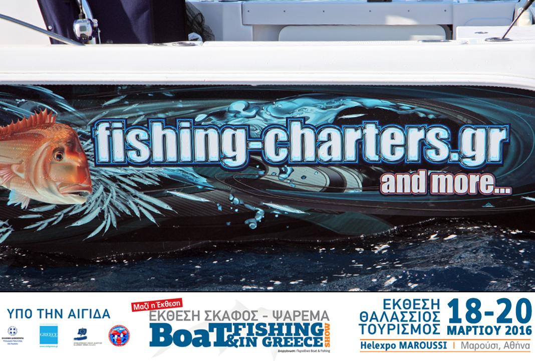 fishing charters_2016_1