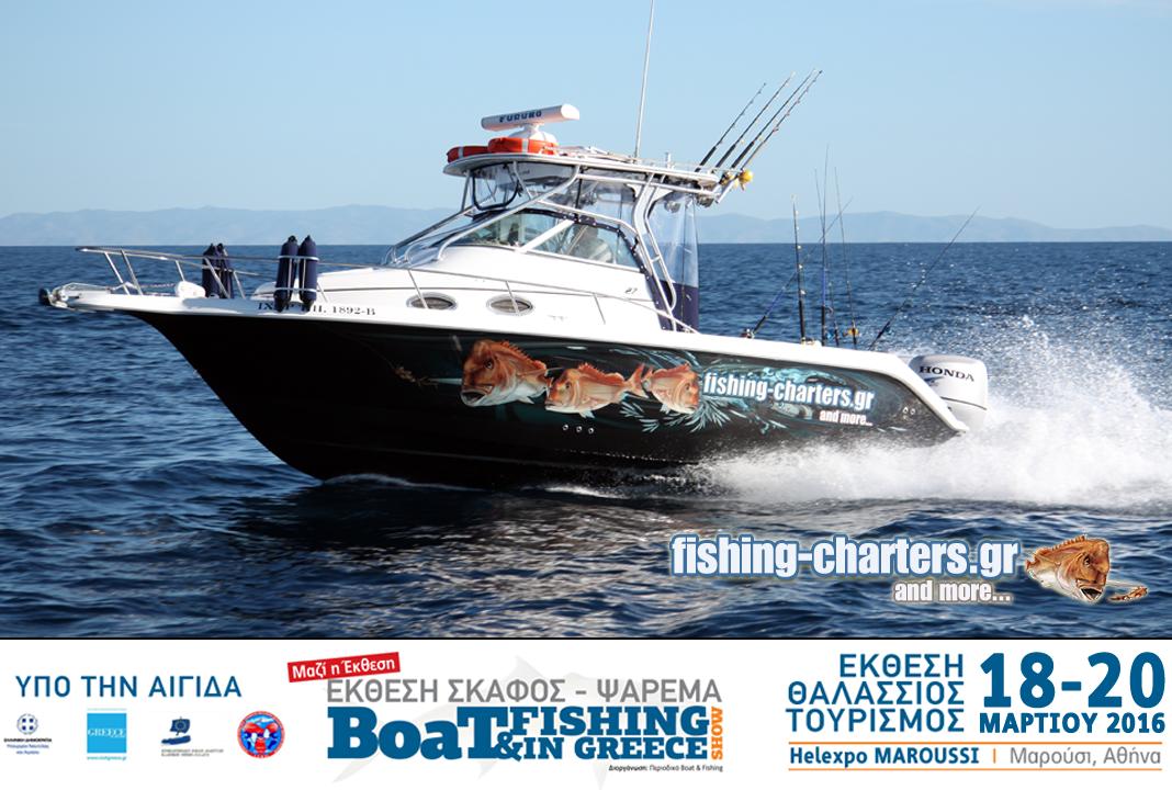 fishing charters_2016_3