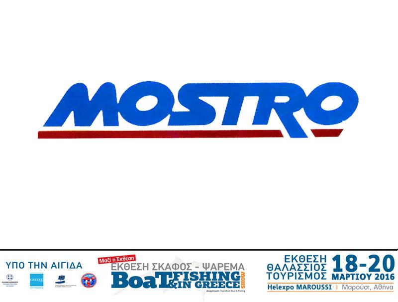 MOSTRO – Rent A Mostro (Φωτογραφία)