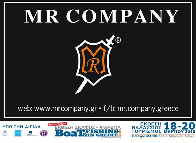 MR COMPANY (Φωτογραφία)