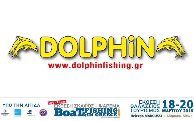 DOLPHIN (Φωτογραφία)