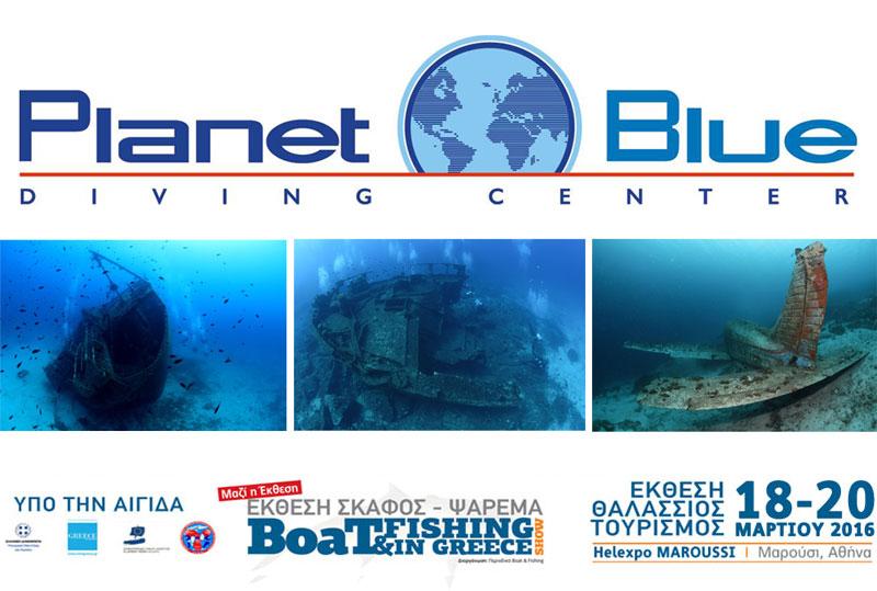 Planet Blue Diving Center (Φωτογραφία)