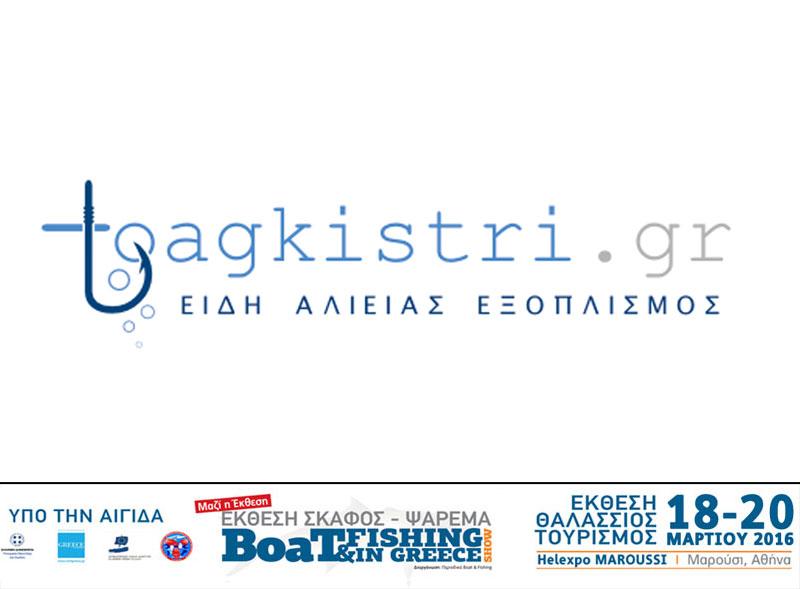 toagkistri.gr (Φωτογραφία)
