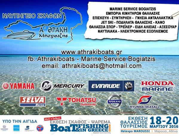 thraki-boats_2