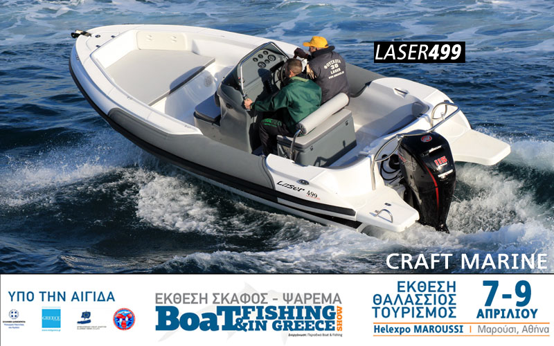 CRAFT MARINE – LASER RIBS (Φωτογραφία)