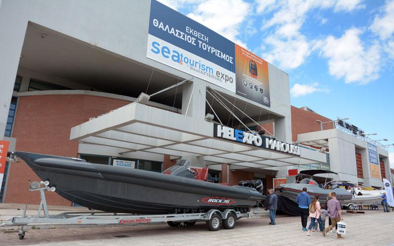 Τι Θα Δείτε Στην Έκθεση Σκάφος Ψάρεμα – Boat & Fishing Show 2019 (Φωτογραφία)