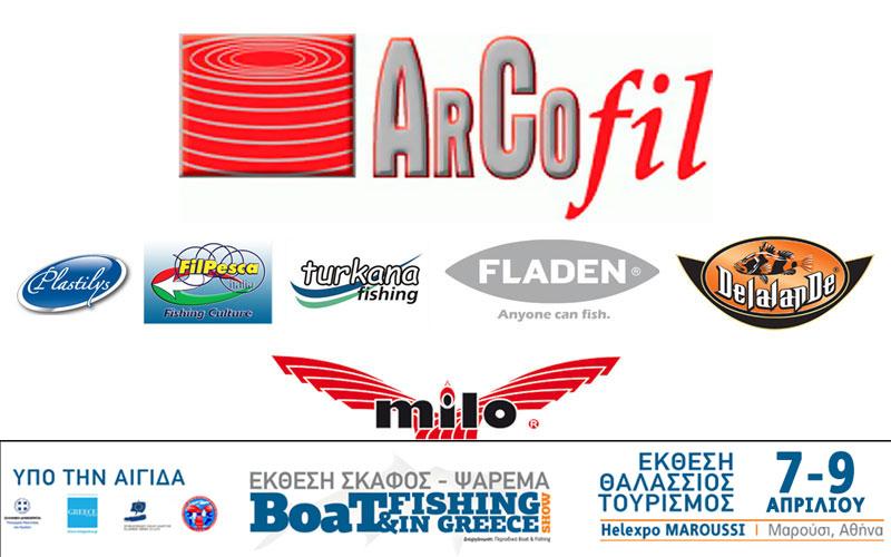ARCOFIL FISHING – Ν. & Κ. ΚΩΝΣΤΑΝΤΙΝΊΔΗΣ ΟΕ (Φωτογραφία)