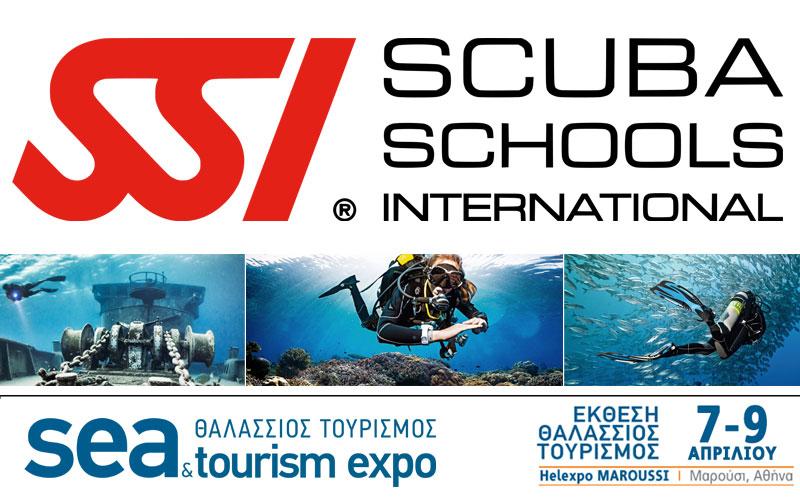Καταδυτικός Οργανισμός SSI – Scuba School International