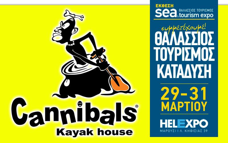 Cannibals Kayak House (Φωτογραφία)
