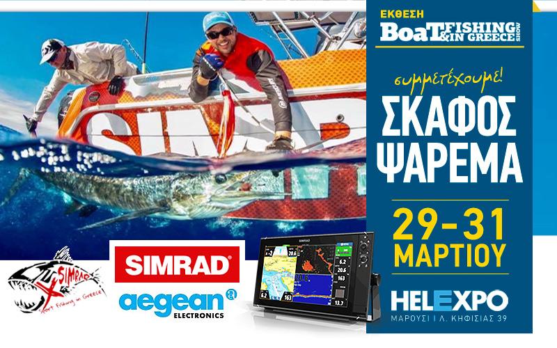 Αιγαίον Ηλεκτρονική – Aegean Electronics (Φωτογραφία)