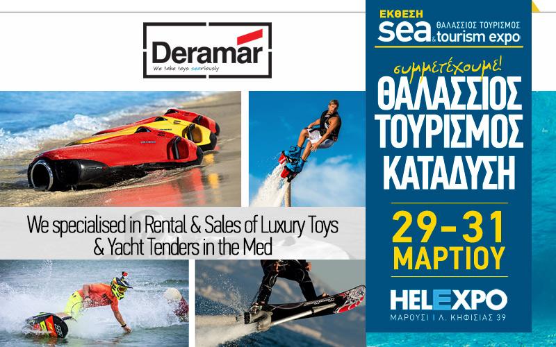 Deramar (Φωτογραφία)