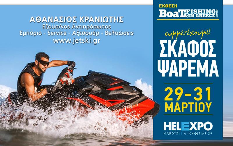 Workshop – Kraniotis (Φωτογραφία)