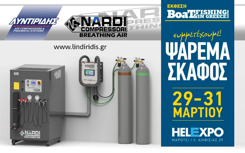 Λυντρίδης  – Nardi Compressori (Φωτογραφία)