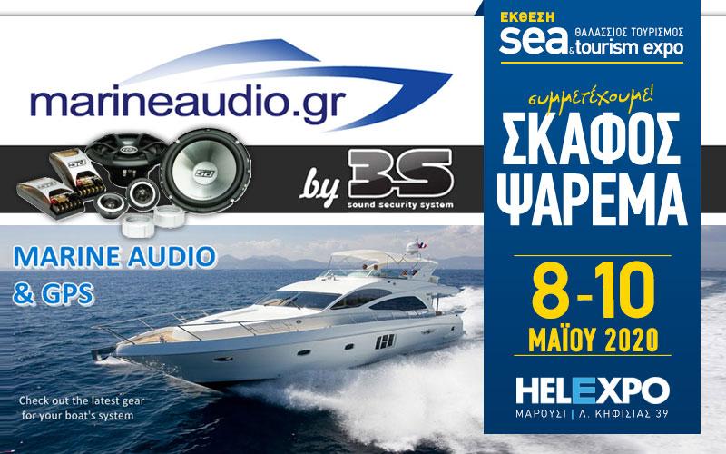 3-S Marine Audio – MarineAudio.gr (Φωτογραφία)