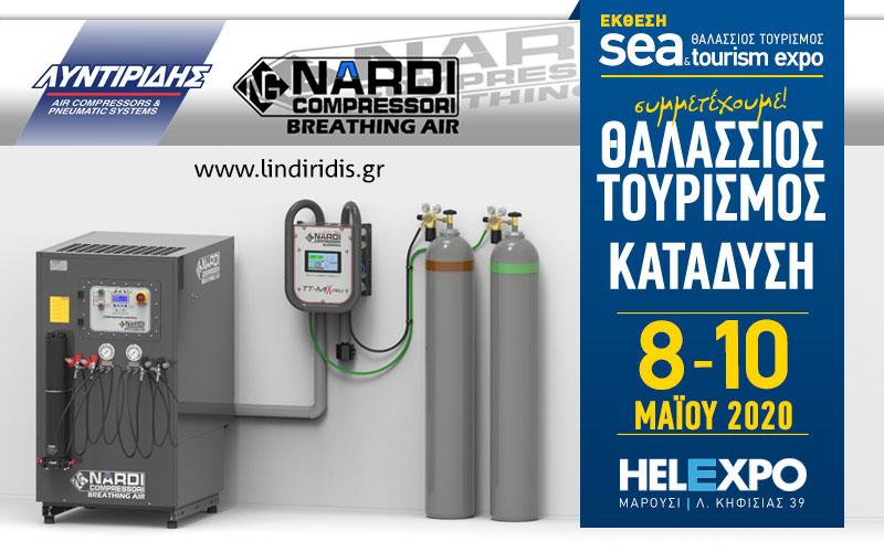 Λυντιρίδης – Nardi Compressori (Φωτογραφία)