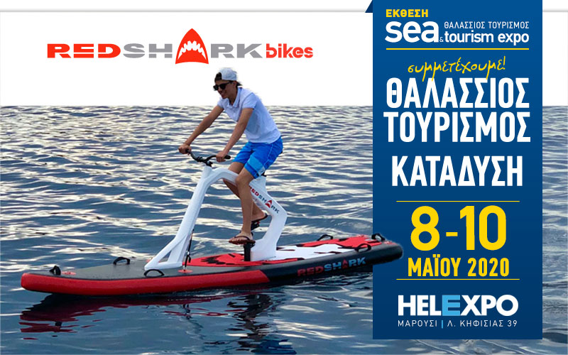 RED SHARK BIKES GREECE (Φωτογραφία)
