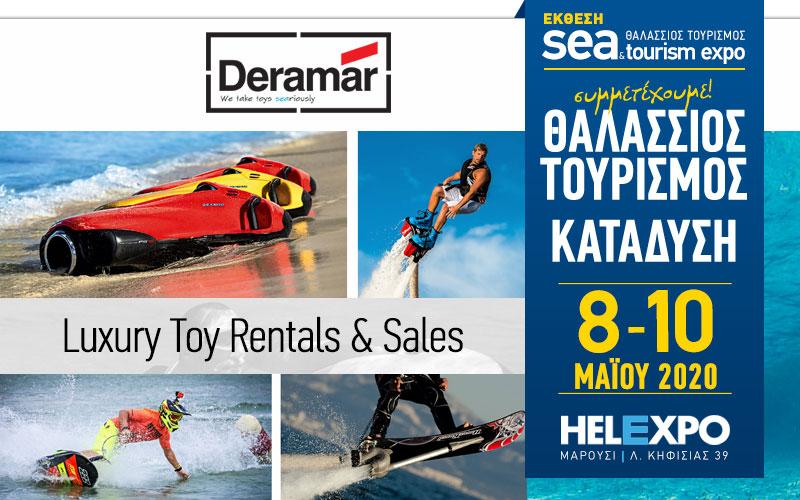 Deramar Watersports (Φωτογραφία)