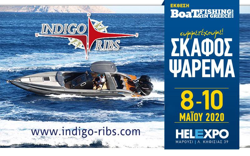 Indigo Ribs (Φωτογραφία)