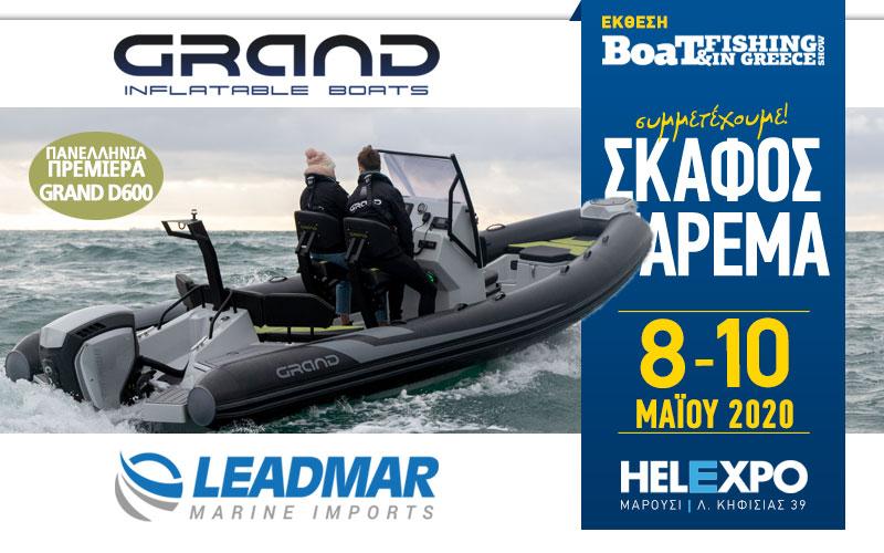 Leadmar L.T.D. – GRAND (Φωτογραφία)